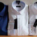 Lifestyle | Mannenmode | Hemd voor hem