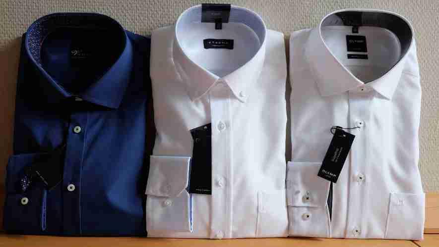 Overhemd Voor Hem.Lifestyle Hemd Voor Hem Overhemden Mannenmode